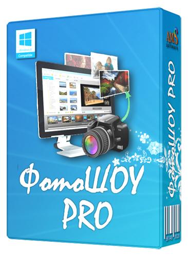 fotoshou-pro